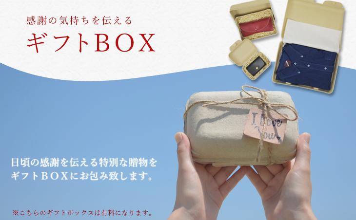 ノベルティー 記念品 オーダー メイド プレゼント ギフト オリジナル 日本製 メイドインジャパン